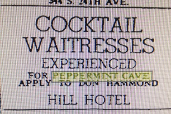 cocktailwaitresseswanted